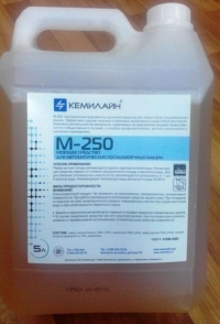 М-250 моющее средство